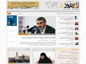 آذر نیوز | پایگاه خبری تحلیلی