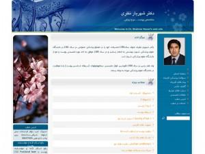 وب سایت دکتر نظری