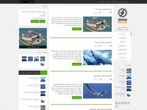 بانک اطلاعاتی سلول خورشیدی و انرژی های نو