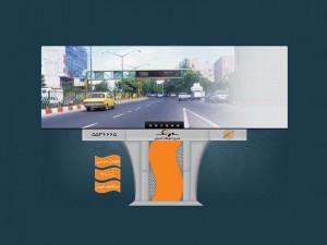طراحی سایت شرکت تبلیغاتی سارنگ