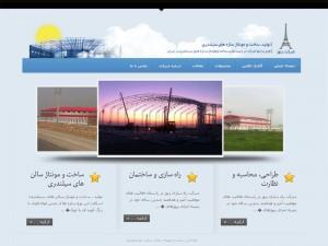 شرکت زنوز ساخت سازه های سیلندری