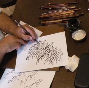 طراحی سایت نقاشی و خوشنویسی