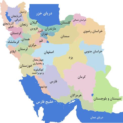 طراحی سایت در ایران