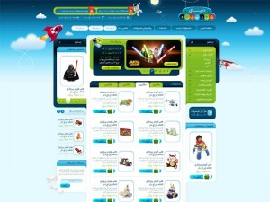 طراحی-سایت-فروشگاه-اینترنتی